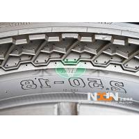 Buy cheap ATV Tire Mould 20.5x8.0-10, 18.5x8.5-5, 18x7-8, from Wholesalers