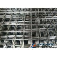 Buy cheap Welded Wire Mesh in Rolls/Panels, SS304, SS316, Stainless Steel in Other Alloy from wholesalers