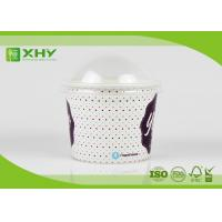 Buy cheap 16oz 500cc Disposable Paper Ice Cream Cups with Clear Dome Lids for Taking Away from wholesalers
