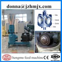 Buy cheap High quality and low cost professional supplier diesel pellet mill machines from wholesalers