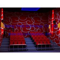 Buy cheap 4d motion cinema, 4d theater,4d cinema from Wholesalers
