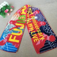 Custom Designed Japanese Sports Cooling Towel Promote Gift For Anniversary