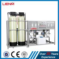 China RO water purifier water treatment with softener, reverse osmosis, Satiness steel, glass fiber, 500L-20000L on sale