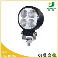 Buy cheap Motorcycle headlight 12W led driving lights 24v led work light from Wholesalers