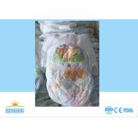 Buy cheap Non Woven Fabric Baby Pull Up Pants B Grade With Clothlike Backsheet from wholesalers