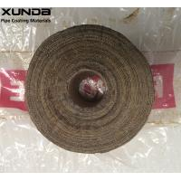 Buy cheap DARK Brown Petro Corrosion Resistant Tape For Cables / Valves Metal Fitting from Wholesalers