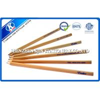 Buy cheap Natural Triangular Graphite Pencil Set Line Drawing Pencil For Students / Painter from Wholesalers