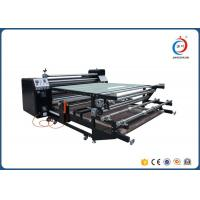 Buy cheap Sublimation Printing Calendar Roller Heat Transfer Machine For Large Format Soccer Jersey from Wholesalers