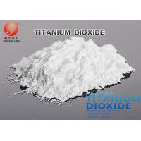 Quality CAS 13463-67-7 Good Gloss Anatase Titanium Dixoide A101 For General Use wholesale