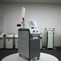 Buy cheap high quality lamp q switch nd yag laser ,tattoo removal tattoo removal machine from wholesalers