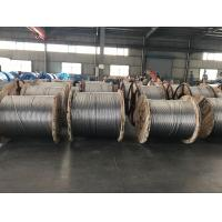 Buy cheap Aluminum Conductor Steel Reinforced ACSR cable ACSR conductor AAC AAAC from Wholesalers