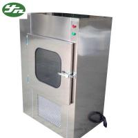 Self Cleaning Cleanroom Pass Box , Dynamic Pass Box For Micro - Electronics