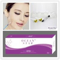 Buy cheap Ocean Star derm 2ml hyaluronic acid buy injectable dermal fillers from Wholesalers