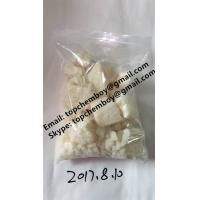 Buy cheap Medicine Grade Bk Ebdp Research Chemicals Crystal CAS 952016-47-6 C14H19NO3 from Wholesalers