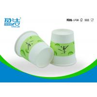 Buy cheap 2.5oz Small Disposable Cups , Bulk Paper Cups With Water Based Ink Printed from Wholesalers