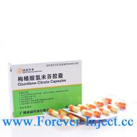 Quality Clomifene Citrate , clomiphene citrate | Steroids | 50mg/tab 20tabs/box wholesale