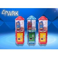 Buy cheap Lollipop prize game machine child entertainment coin-operated game machine from wholesalers