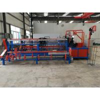 Buy cheap High Capacity Chain Link Fence Machine For Playground Protection from wholesalers