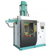 Buy cheap 200Ton Medical Rubber Stopper Injection Molding Machine with Large Production Capacity from wholesalers