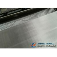 Buy cheap Inconel Wire Mesh, With Mesh Wire Inconel 600, 601, 625, 718, X750, etc from wholesalers