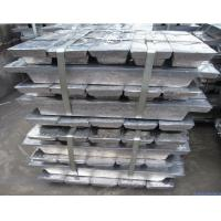 Buy cheap lead ingots from Wholesalers
