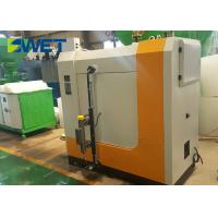 Buy cheap Straw Rice Husk Biomass Gas Steam Boiler For Textile Processing Industry from wholesalers