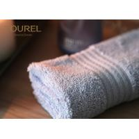 Buy cheap 100% Cotton Popular White Hotel Face Towel With Platinum Dobby 32 x 32 cm from Wholesalers