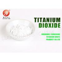 Buy cheap CAS 13463-67-7 Strong Tint Reducing White Powder Anatase Titanium Dioxide from Wholesalers