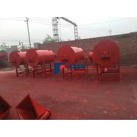Quality High Speed Dry Powder Mixer Machine Skim Coat Spiral Ribbon Mixer OEM / ODM Available for sale