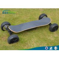 Quality 48v 4 Wheel Skateboard / Boosted Electric Powered Skateboard With 8.5 Inch Tire wholesale