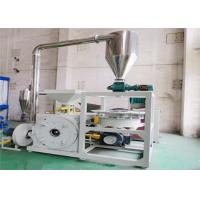 Buy cheap Automatic SKD11 Plastic Scrap Granulator Dust Free 100 Mesh 75kw Abrasion Resistance from Wholesalers