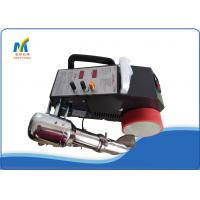 Buy cheap Portable 1600W Hot Air Heating Gun Welder For Flex Banner Welding from wholesalers