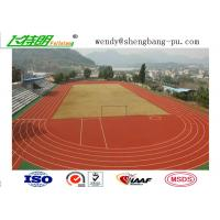 Quality Durable and Eco-Friendly Ventilative Athletic Running Track Flooring for School Sport Floor wholesale
