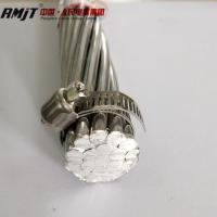 Buy cheap Overhead Conductors aluminum alloy conductor, AAC/ AAAC/ ACSR/ ACAR/ ACCC Bare Conductors from Wholesalers