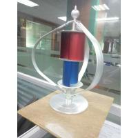 Quality Small wind turbine model for marketing promote and exhibition show wholesale