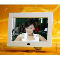 Buy cheap 7inch Bright LCD electronic photo frame from wholesalers