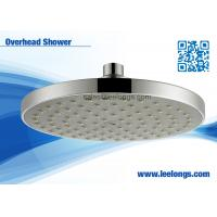 Buy cheap Commercial 8 Inch Overhead Shower Head Grey ,  Rainfall Showerhead from Wholesalers