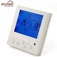 Buy cheap Air Conditioner Controller Floor Heating Thermostat from wholesalers