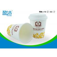 Buy cheap 8oz Insulated Disposable Drinking Cups Not Easily Deformed For Hot Espresso from Wholesalers
