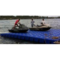Buy cheap skid resistant surface hdpe marine jet ski floating dock from Wholesalers