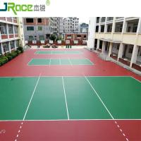 Buy cheap Synthetic Silicon PU Material Outdoor Sports Flooring For Volleyball Court Multi-  functional from Wholesalers