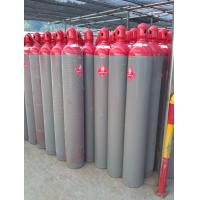 Buy cheap propylene oxide /C3H6O from wholesalers