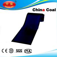 Buy cheap Shandong china coal Amorphous Silicon Solar Cells from wholesalers
