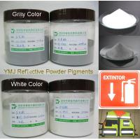 Buy cheap Reflective Powder| Reflective Glass Beads from Wholesalers