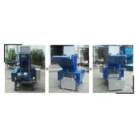 Quality 15HP 11KW Strong Wasted Plastic Crusher Machine / Recycled Plastic Bottle Crusher/  15HP 11KW Strong Wasted Plastic Crus for sale