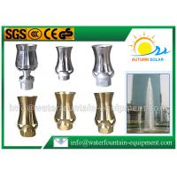 "Buy cheap Eco - Friendly DN25 1"" Stainless Steel Fountain Nozzles Easily Installation from Wholesalers"