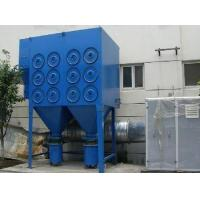 Buy cheap CDHR cartridge dust collector CDHR2-8 from Wholesalers