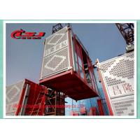Buy cheap Building Construction Material Hoist , Construction Site Elevator VFC Control System from Wholesalers