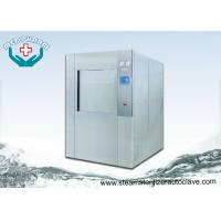 Buy cheap Single Door Vertical Sliding Door Autoclave Steam Sterilizer With Built-in Vacuum Pump from Wholesalers