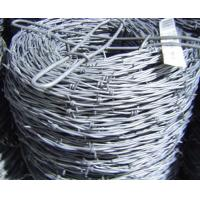 Cross Galvanized Steel Barbed Wire Concertina ISO9001 SGS Certification